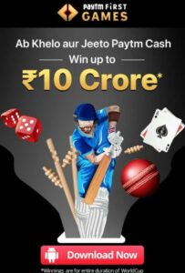 How to earn in IPL 2020